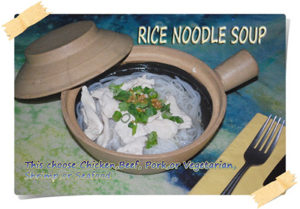 76-rice-noodle-soup_resize-large